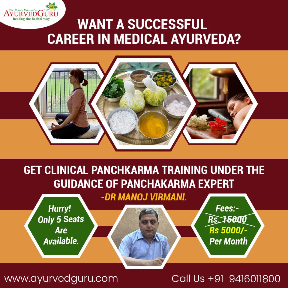 Clinical Panchakarma Traning